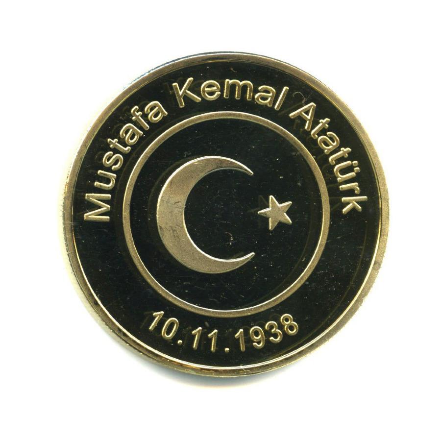Жетон «Мустафа Кемаль Ататюрк»
