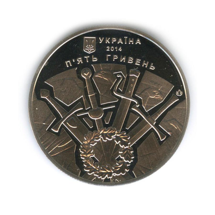 5 гривен - 500 лет Битвы под Оршей 2014 года (Украина)