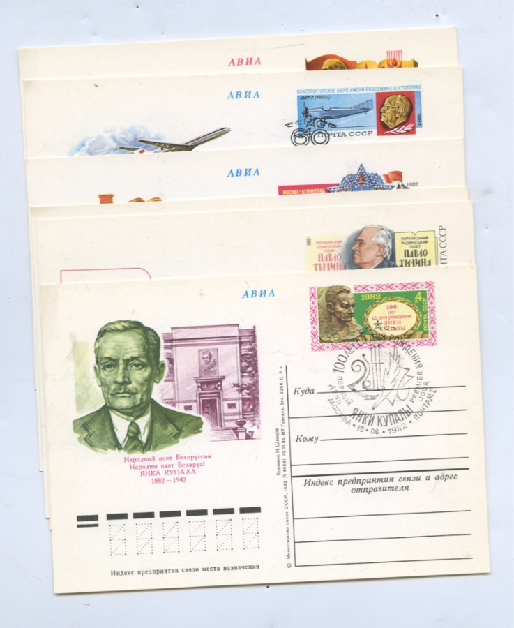 Набор открытых писем (6 шт.) (СССР)