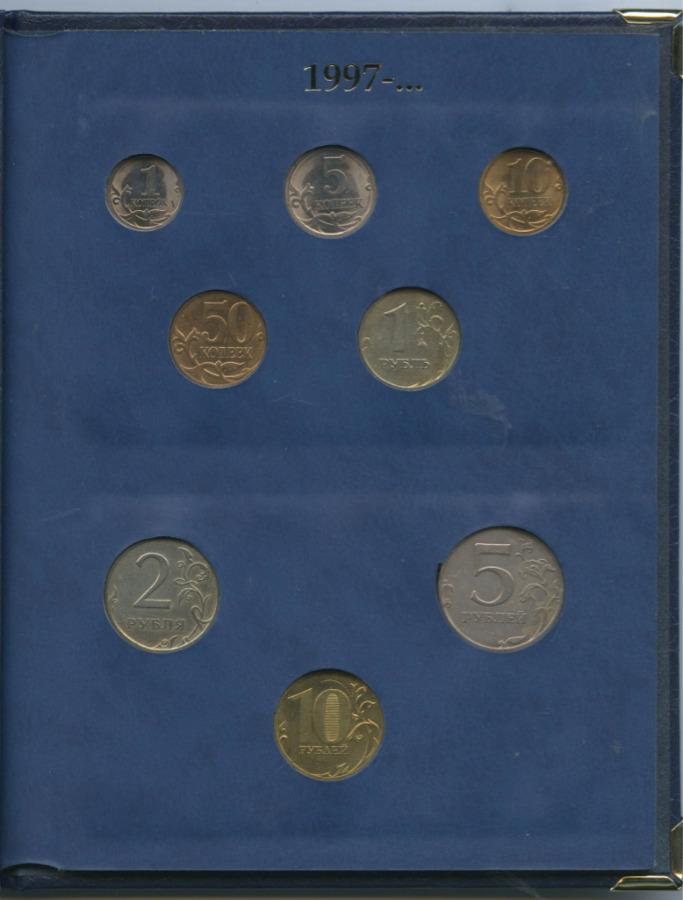 Набор монет России (впланшете) (Россия)