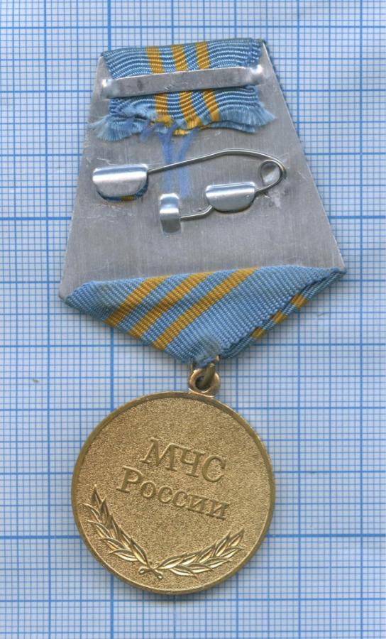 Медаль «Заотличие вслужбе - МЧС России» (Россия)