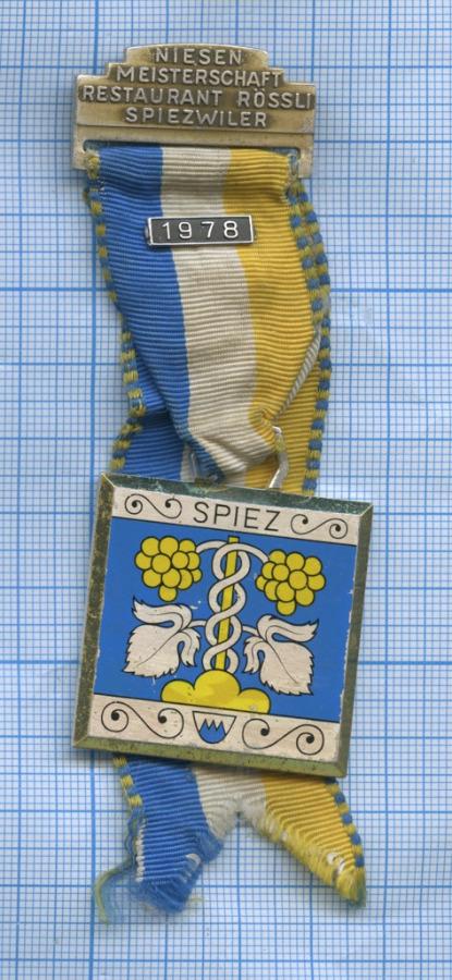 Медаль «Niesen Meisterschaft Restaurant Rossli Sriezwiler» 1978 года (Германия)