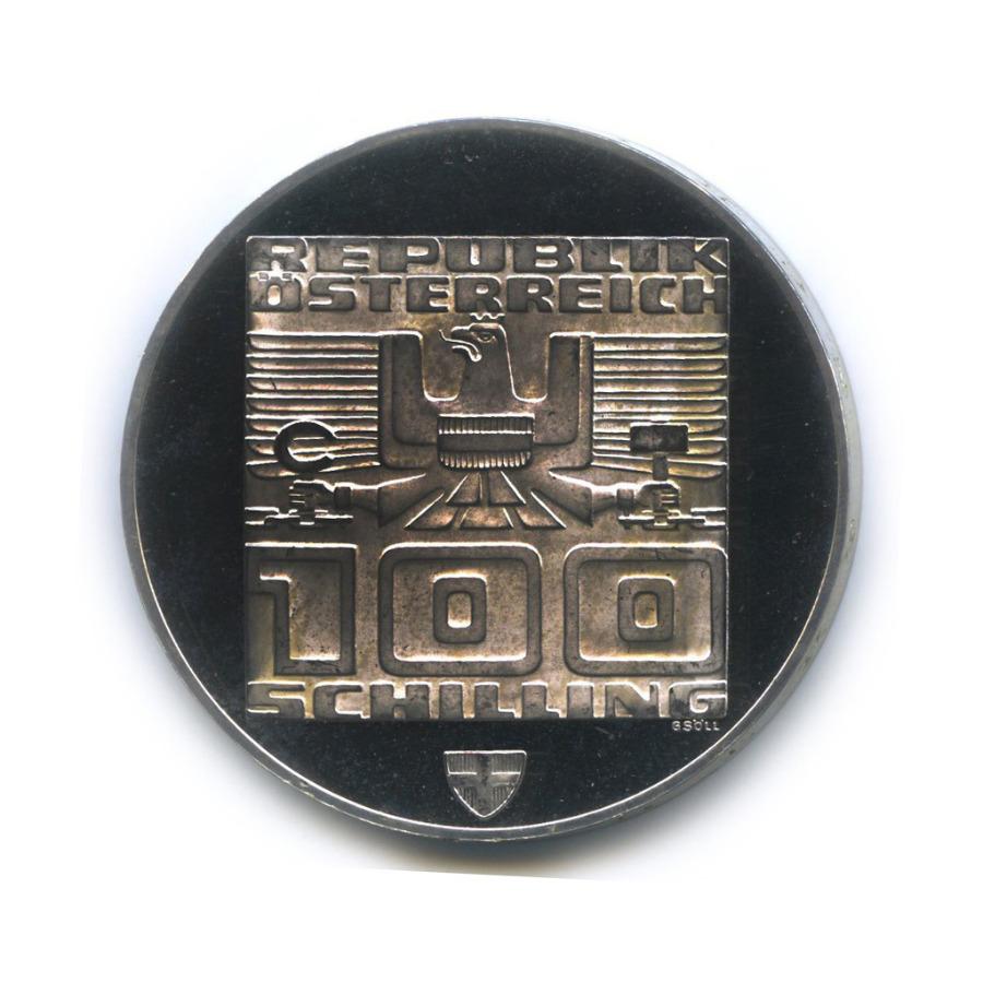 100 шиллингов - XII зимние Олимпийские Игры, Инсбрук 1976 1976 года (Австрия)