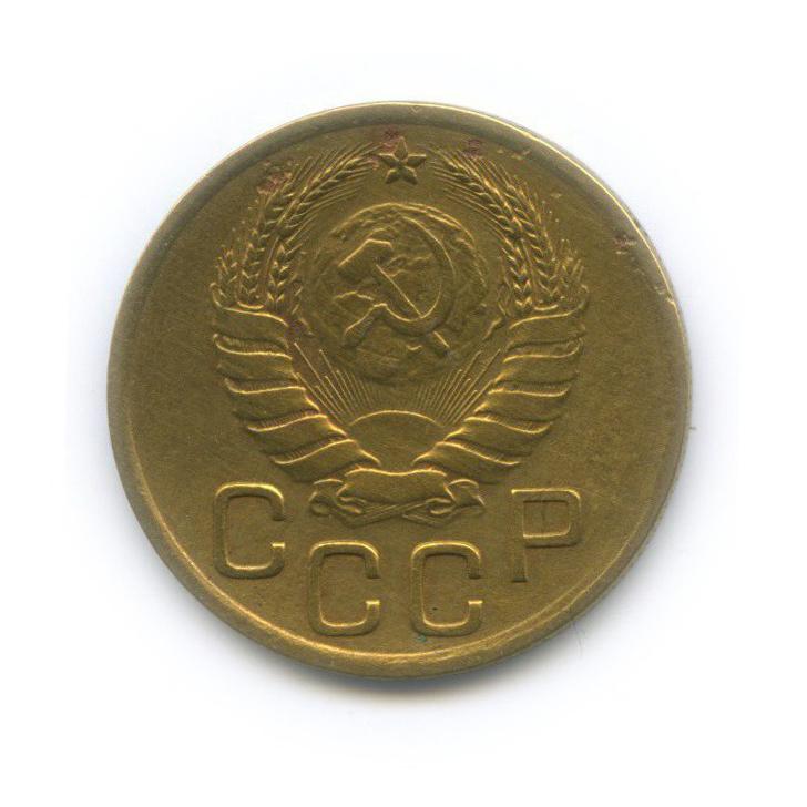 3 копейки 1941 года (СССР)