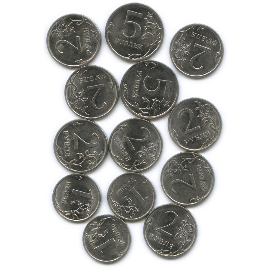 Набор монет России (магнит) 2010 года СПМД (Россия)