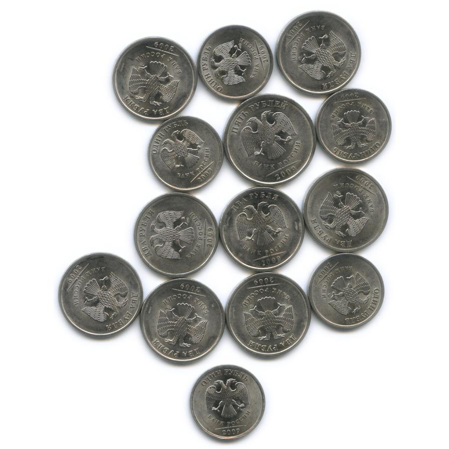 Набор монет России (магнит) 2009 года СПМД (Россия)