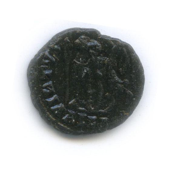 1/2 фоллиса - Гонорий Август (393-423 гг. н. э., Западный Рим)