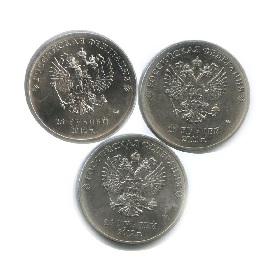 Набор монет 25 рублей — XXII зимние Олимпийские Игры иXIзимние Паралимпийские Игры, Сочи 2014 (1 монета в запайке) 2011, 2012 (Россия)