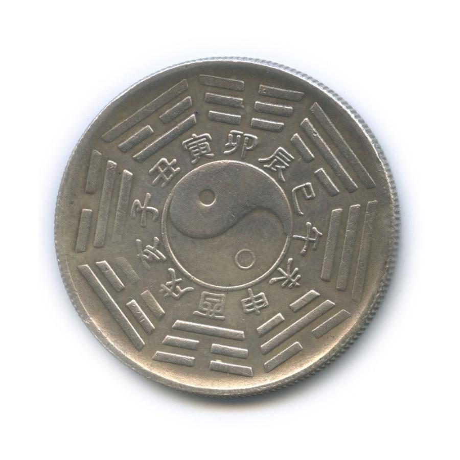 Жетон «Инь иян - Восточный гороскоп - Тигр»