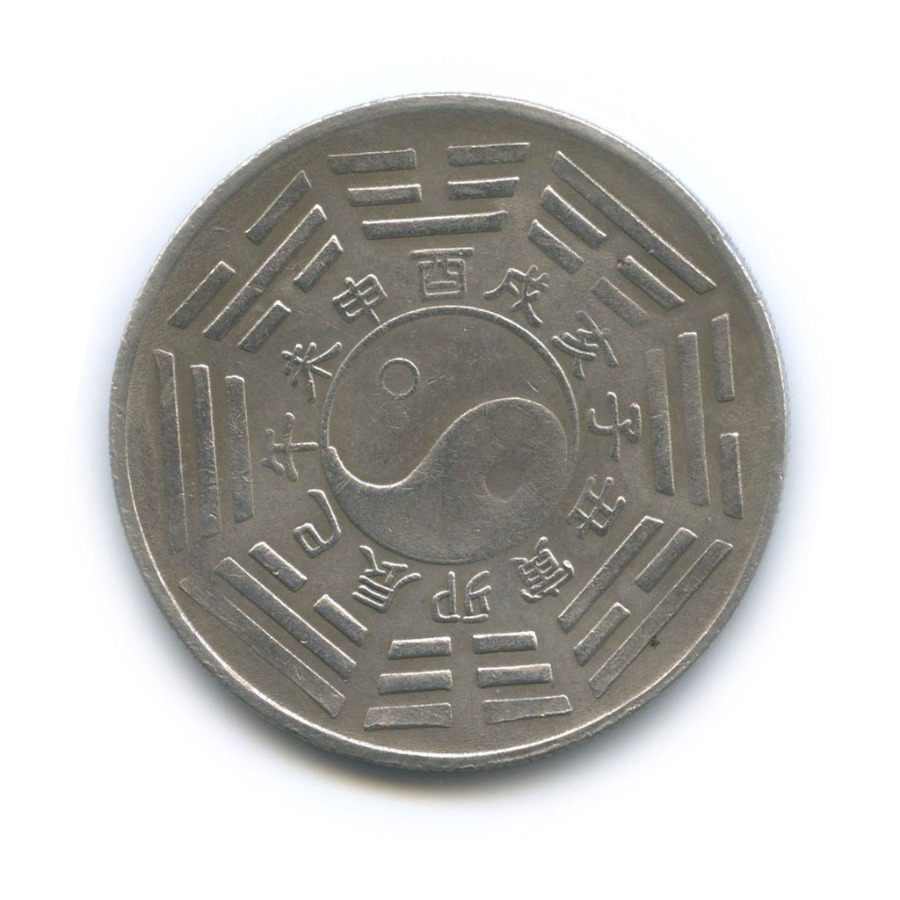 Жетон «Инь иян - Восточный гороскоп - Бык»