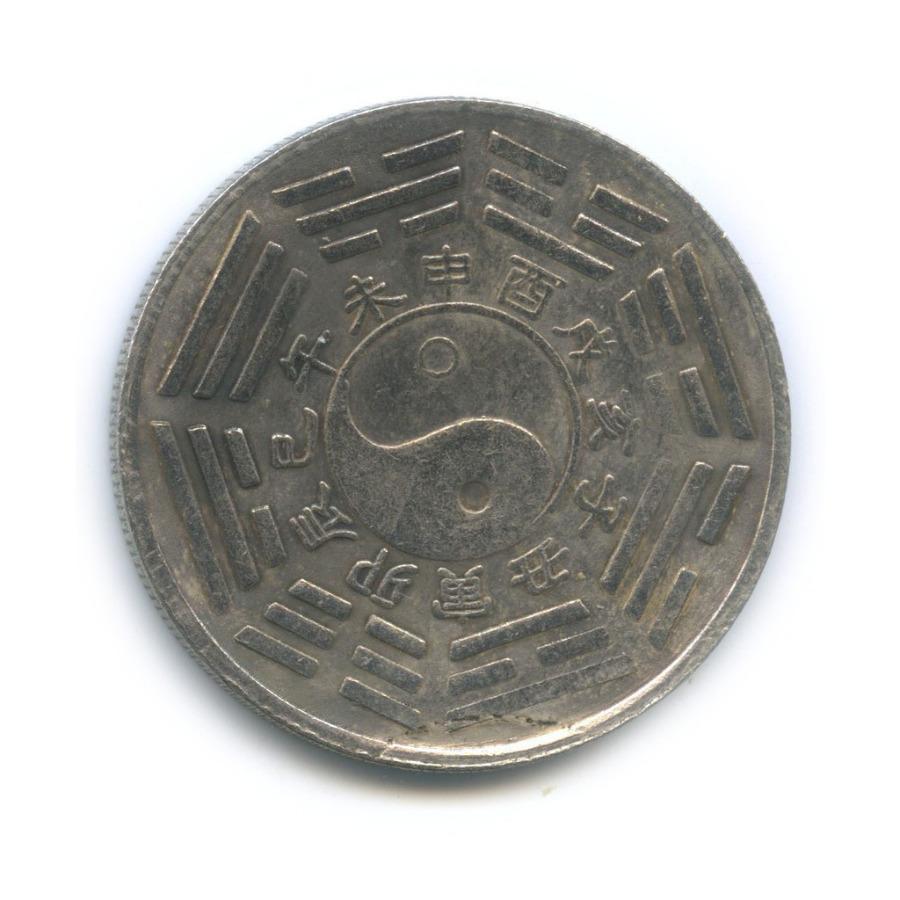 Жетон «Инь иян - Восточный гороскоп - Петух»