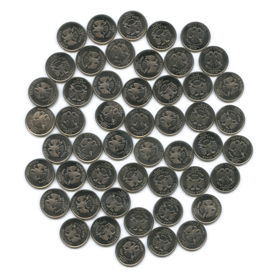 Набор монет 1 рубль - Графическое обозначение рубля ввиде знака (50 шт.) 2014 года (Россия)