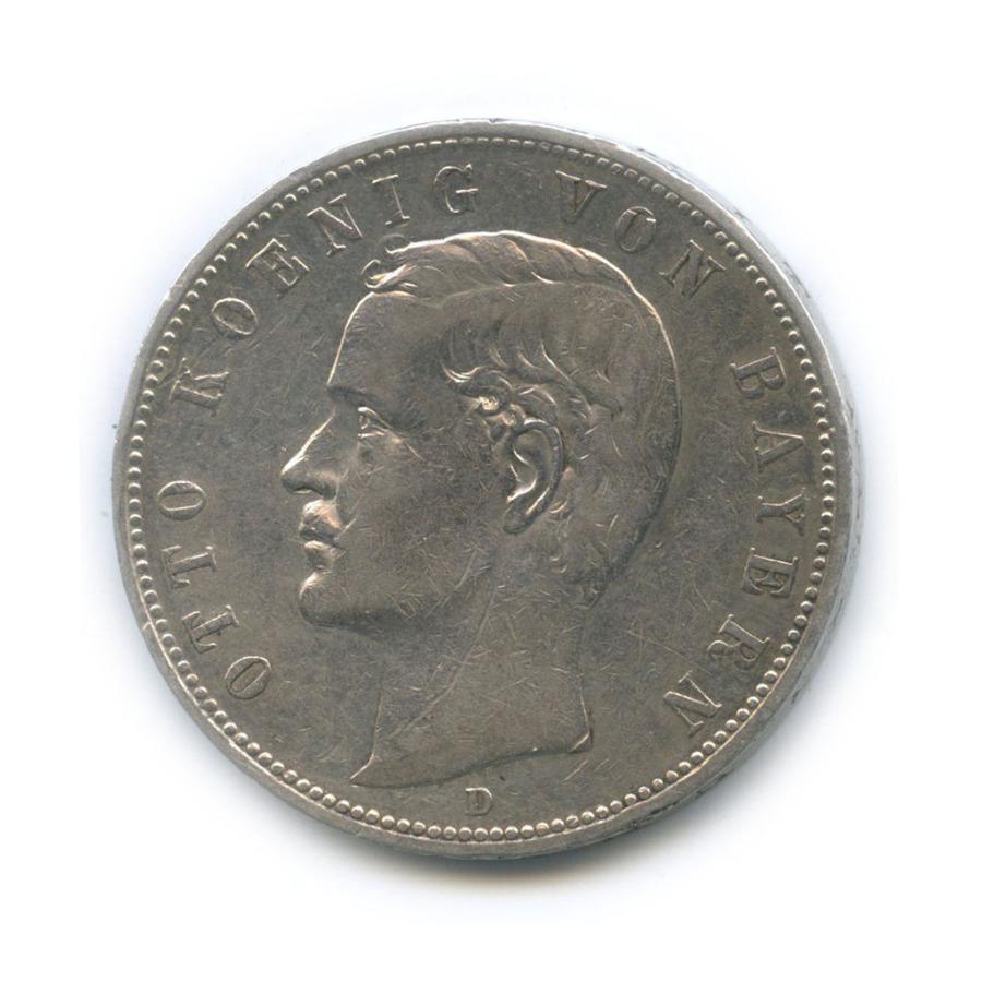 5 марок - Отто I (Бавария) 1907 года D