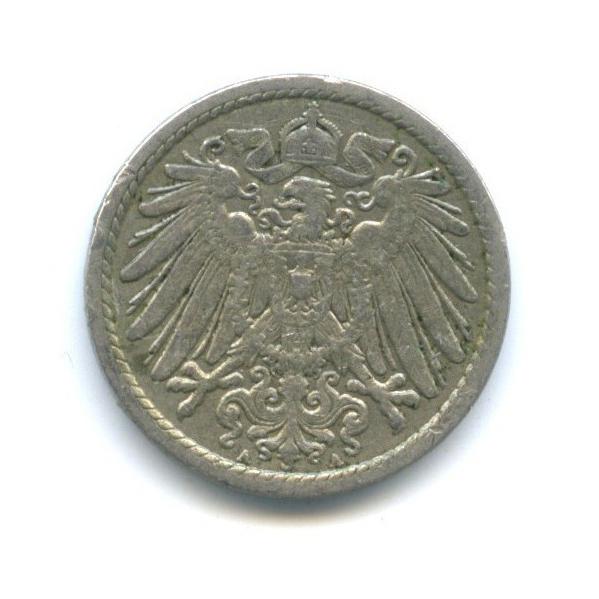 5 пфеннигов 1905 года А (Германия)