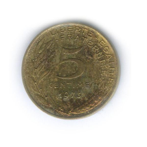 5 сантимов 1973 года (Франция)