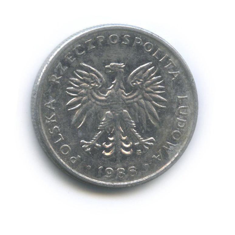 50 грошей 1986 года (Польша)
