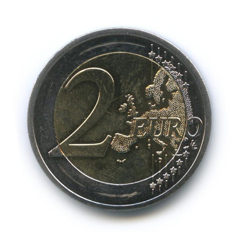 2 евро - 30 лет флагу Европы 2015 года (Греция)