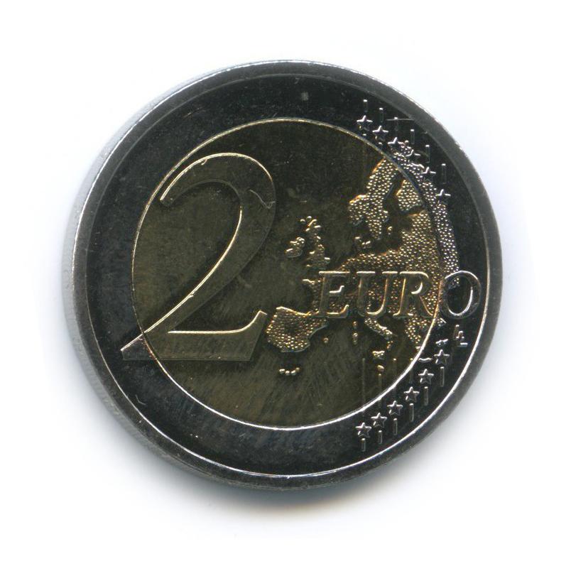 2 евро - 30 лет флагу Европы 2015 года (Кипр)