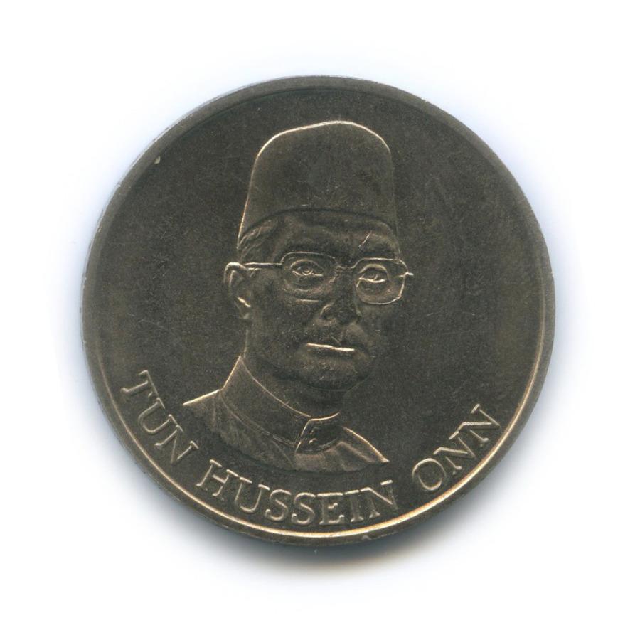 1 ринггит — Четвертый малайзийский пятилетний план 1981 года (Малайзия)