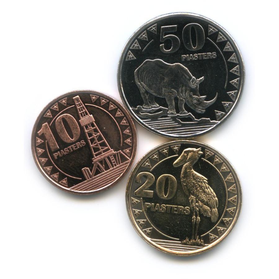 Набор монет, Южный Судан 2015 года