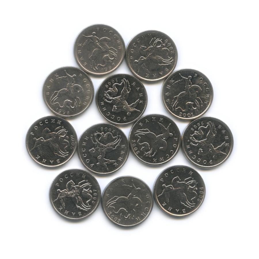 Набор монет 5 копеек 1997-2009 М (Россия)