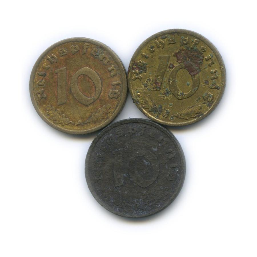 Набор монет 10 рейхспфеннигов 1938, 1942 (Германия (Третий рейх))