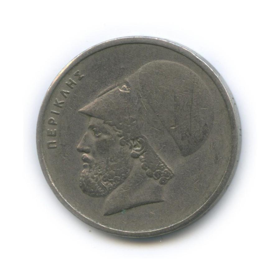 20 драхм 1976 года (Греция)
