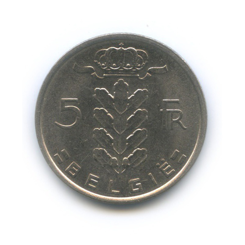 5 франков 1980 года Ë (Бельгия)