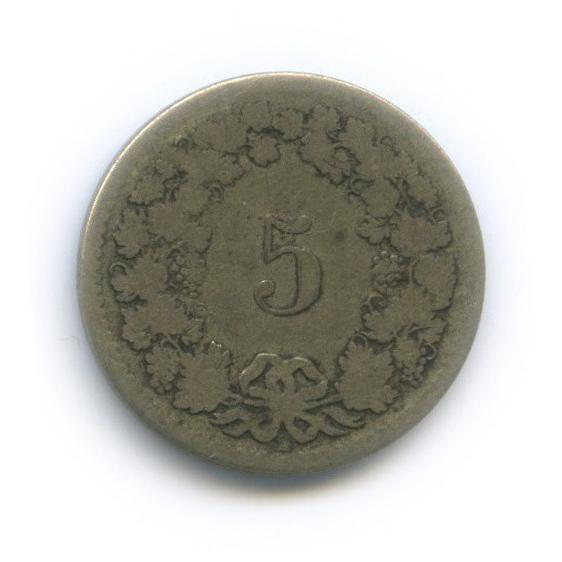 5 раппенов 1850 года (Швейцария)