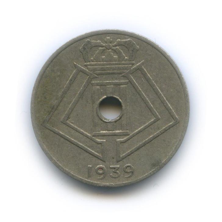 10 сантимов 1939 года (Бельгия)