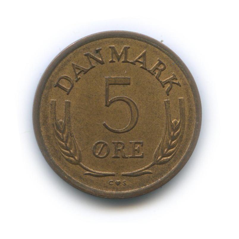 5 эре 1963 года (Дания)