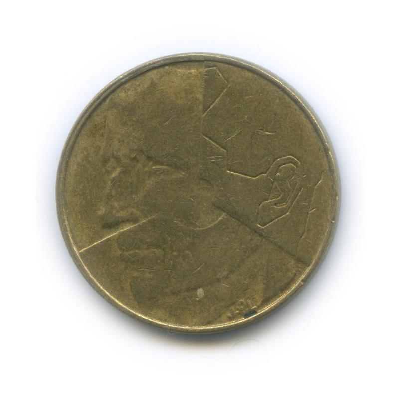 5 франков 1986 года Q (Бельгия)