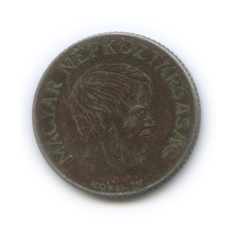 5 форинтов 1985 года (Венгрия)