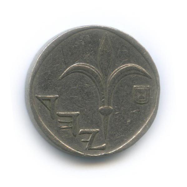 1 новый шекель 1991 года (Израиль)