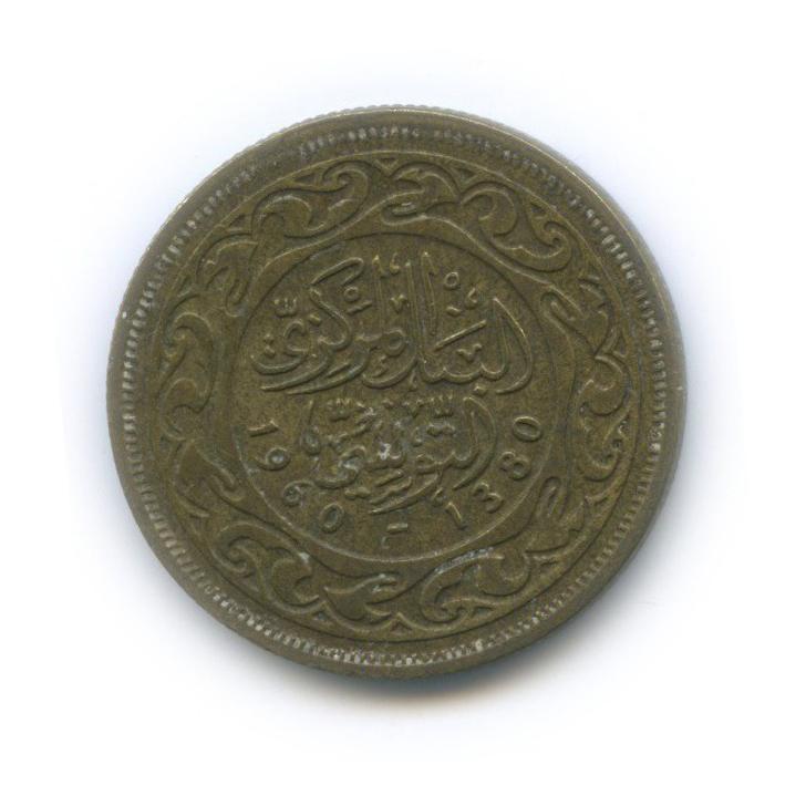 20 миллимов 1960 года (Тунис)