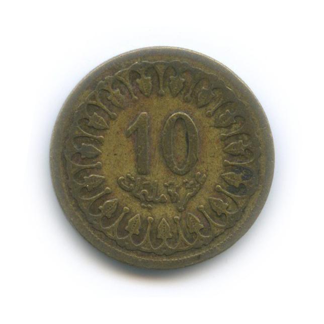 10 миллимов 1960 года (Тунис)
