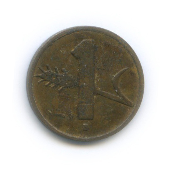 1 раппен 1951 года (Швейцария)
