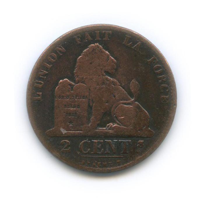 2 сантимов 1864 года (Бельгия)