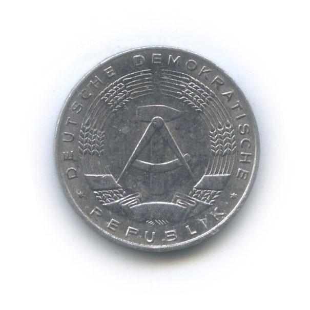1 пфенниг 1975 года (Германия (ГДР))