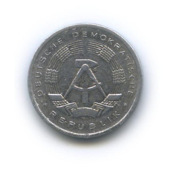 1 пфенниг 1977 года (Германия (ГДР))