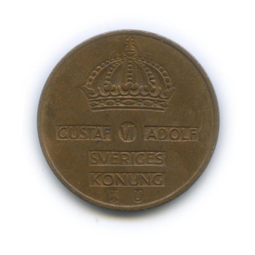 5 эре 1971 года (Швеция)