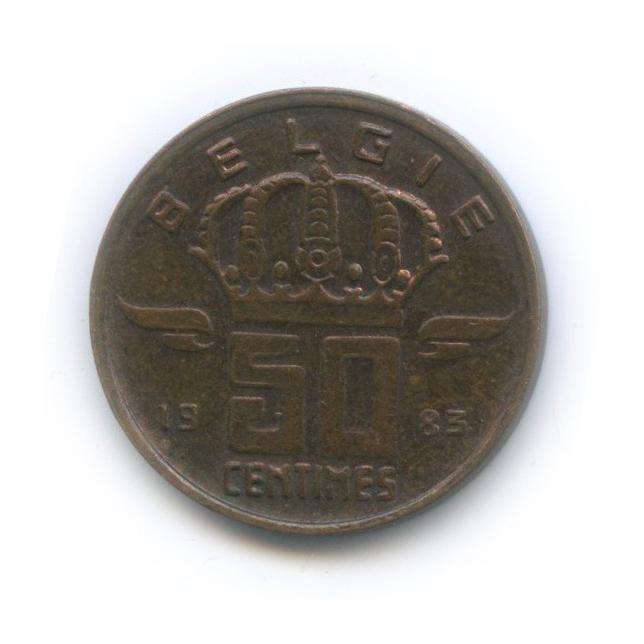 50 сантимов 1983 года Ë (Бельгия)