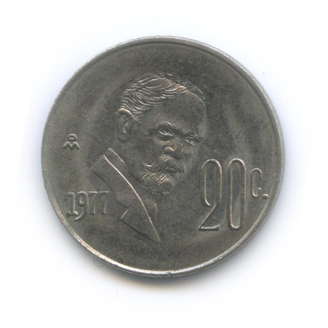 20 сентаво 1977 года (Мексика)