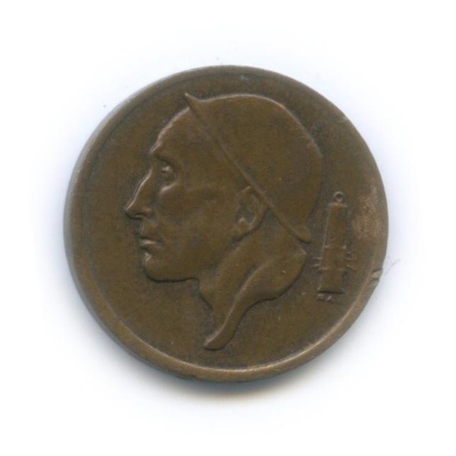 50 сантимов 1979 года Ë (Бельгия)