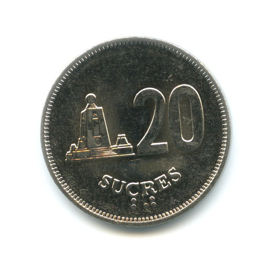 20 сукре 1991 года (Эквадор)