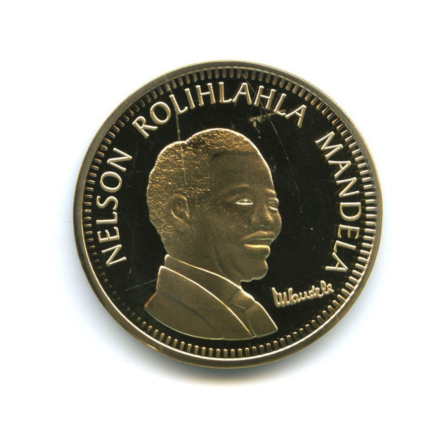 Жетон «Nelson Rolihlahla Mandela - 10 years of freedom»