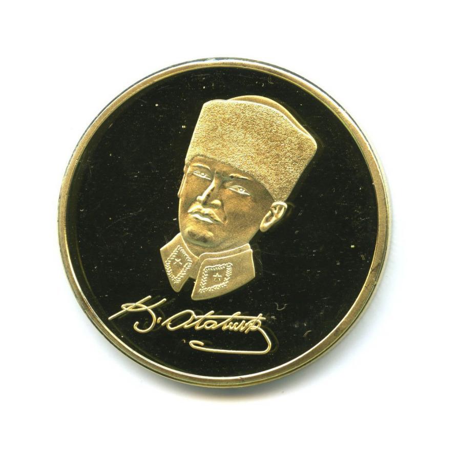 Жетон «Mustafa Kemal Ataturk»