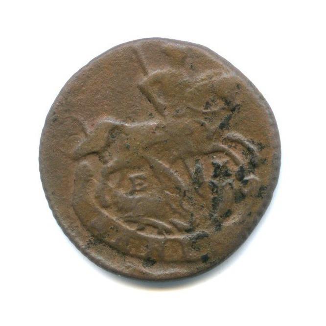 Денга (1/2 копейки) 1795 года ЕМ (Российская Империя)