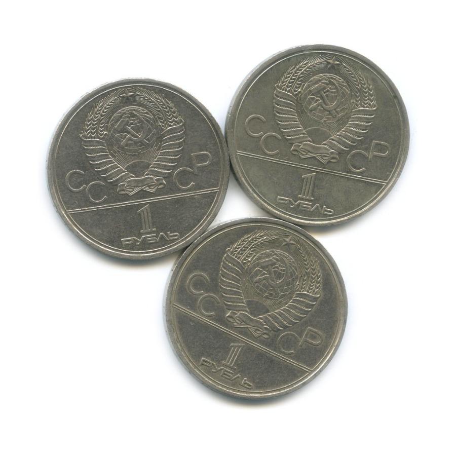 Набор монет 1 рубль - XXII Олимпийские Игры, Москва 1980 1977-1979 (СССР)