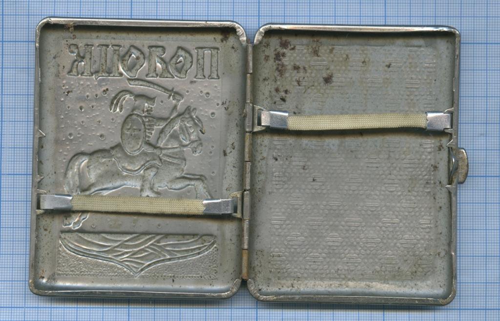 Портсигар «Полоцк» (СССР)